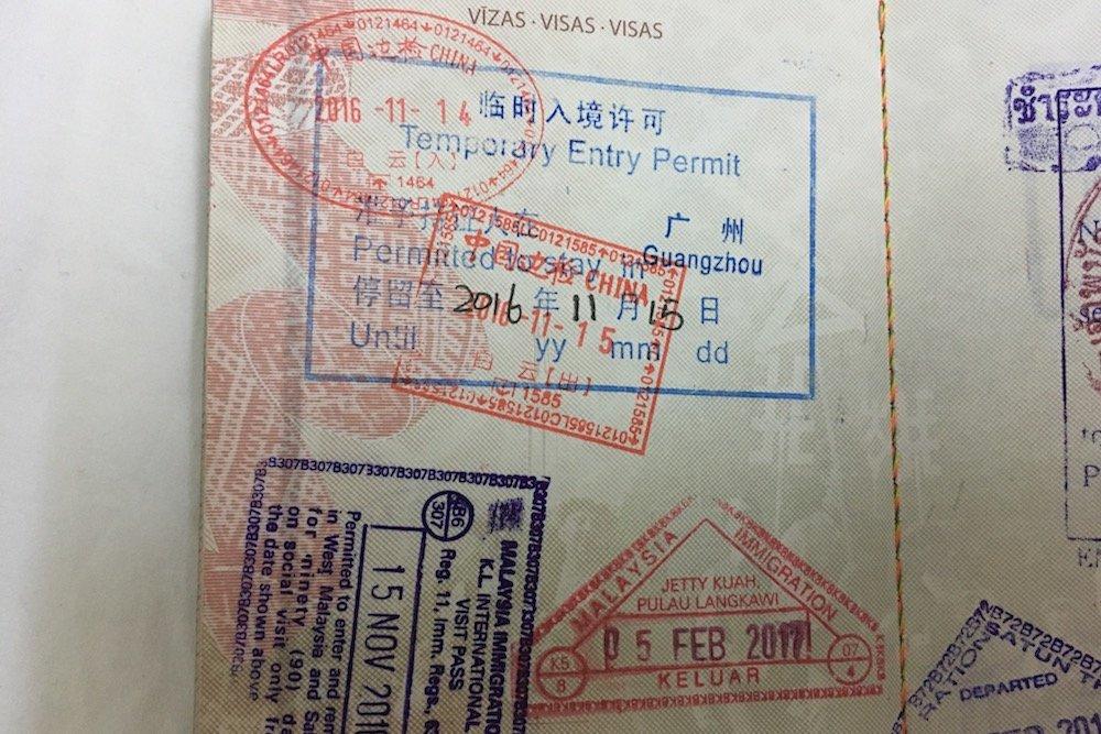 Bezmaksas Ķīnas vīza lidostā - Ķīnas vīza