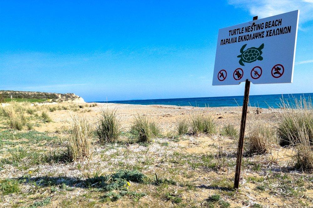 Akrotiri pussala, norāde - Ceļojums uz Kipru