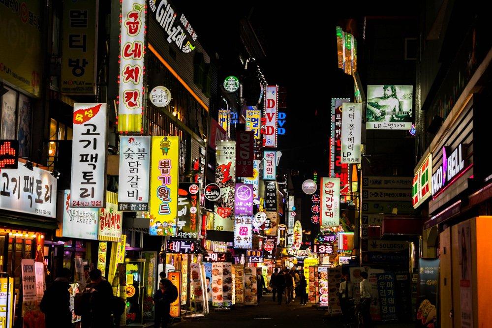 Izkārtnes Seulā - Labākās budžeta viesnīcas Seulā