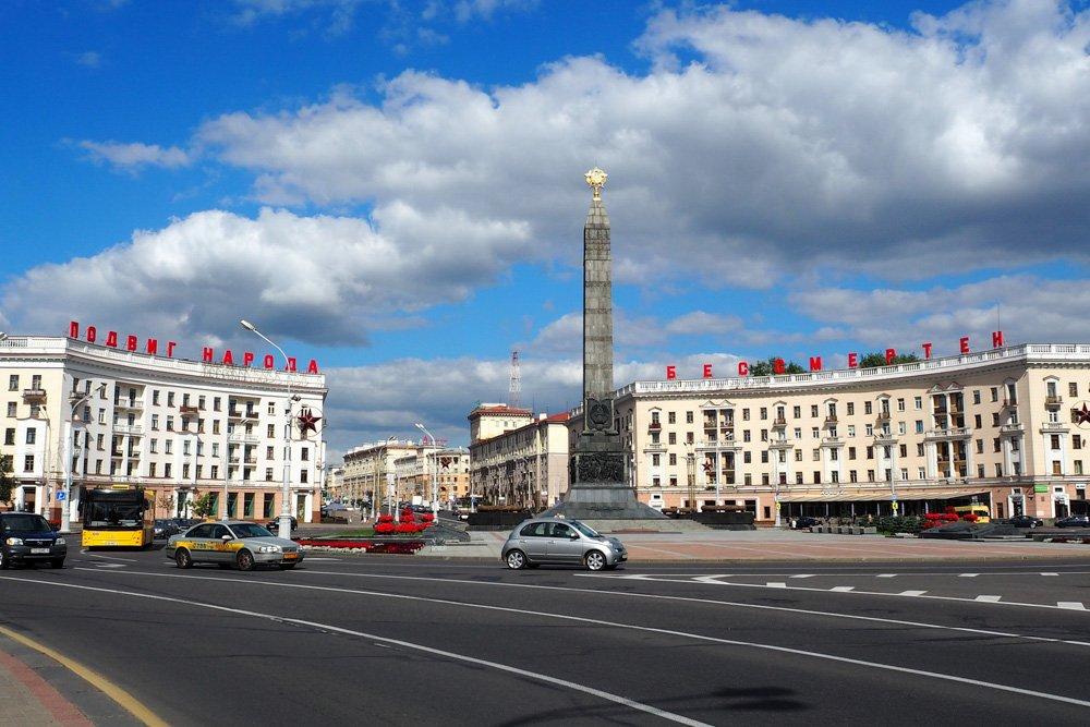 Minskas centrs