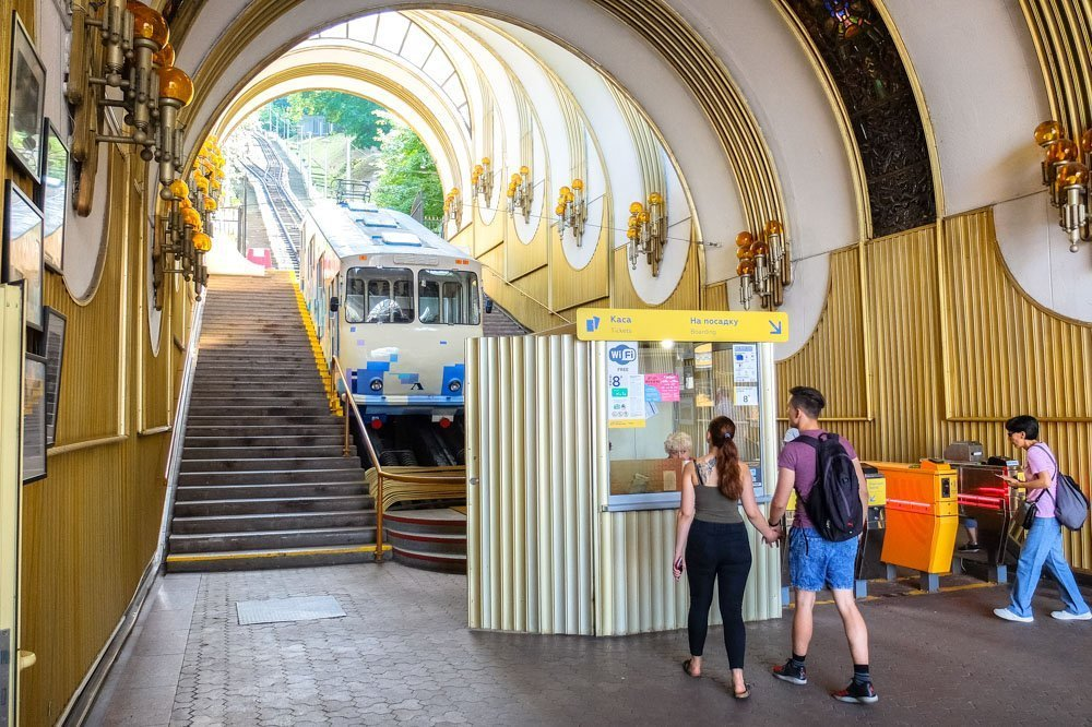 Funikulieris Kijevā