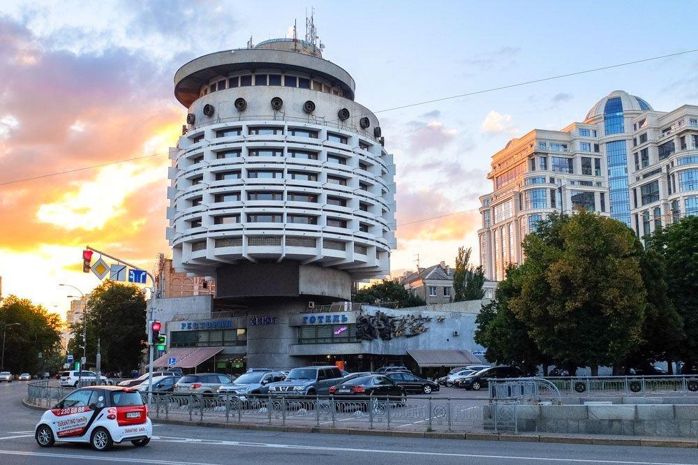 Hotel Salute Kijevā
