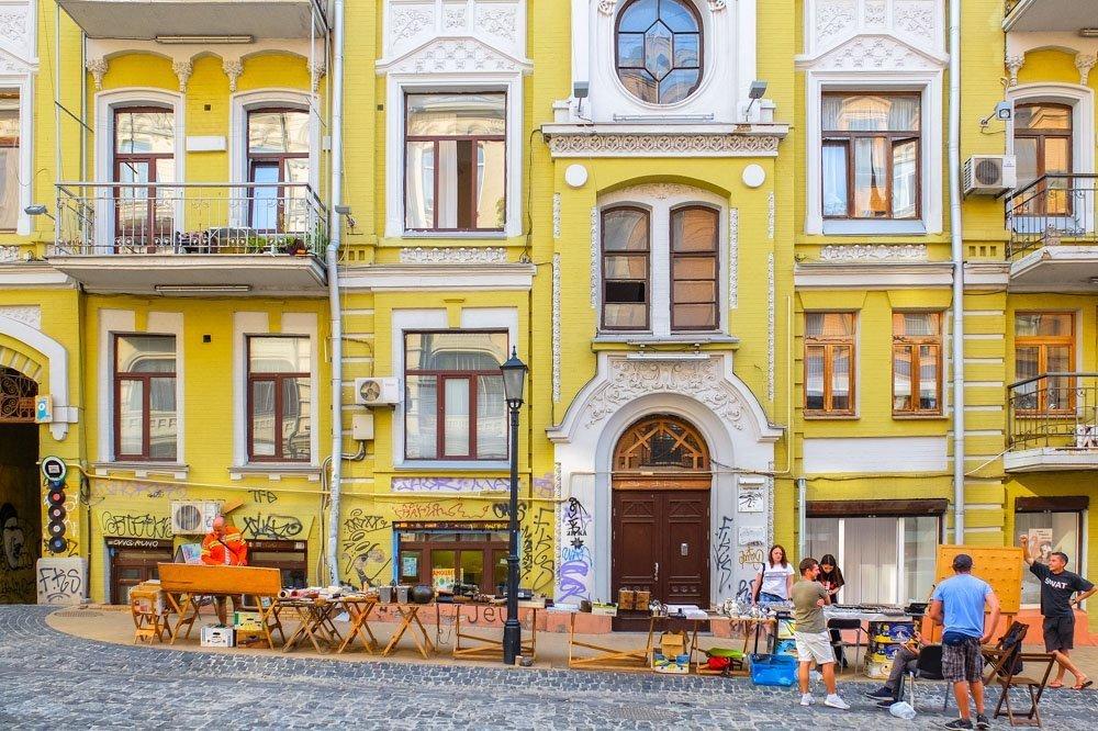 Kijevas ielas