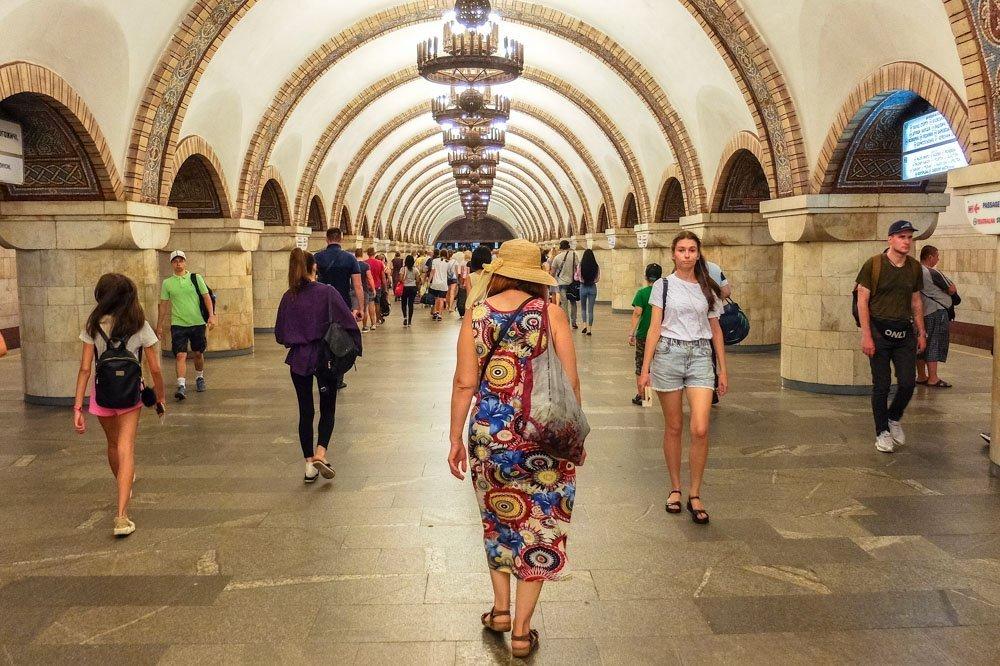 Metro stacija Kijevā