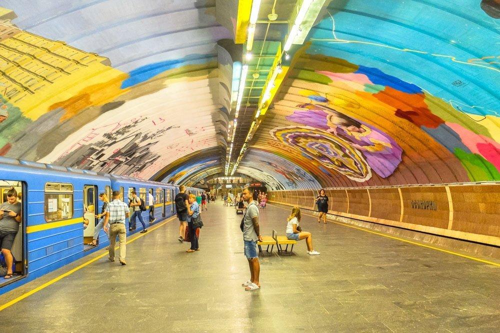Osokorky metro stacija