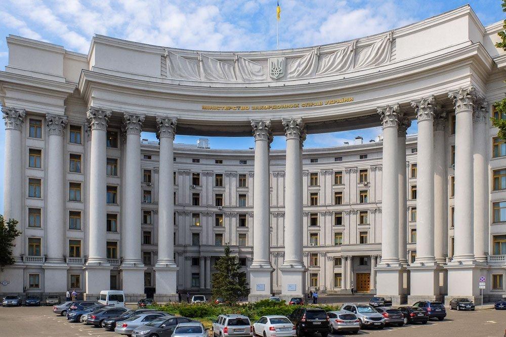 Ukrainas ārlietu ministrija