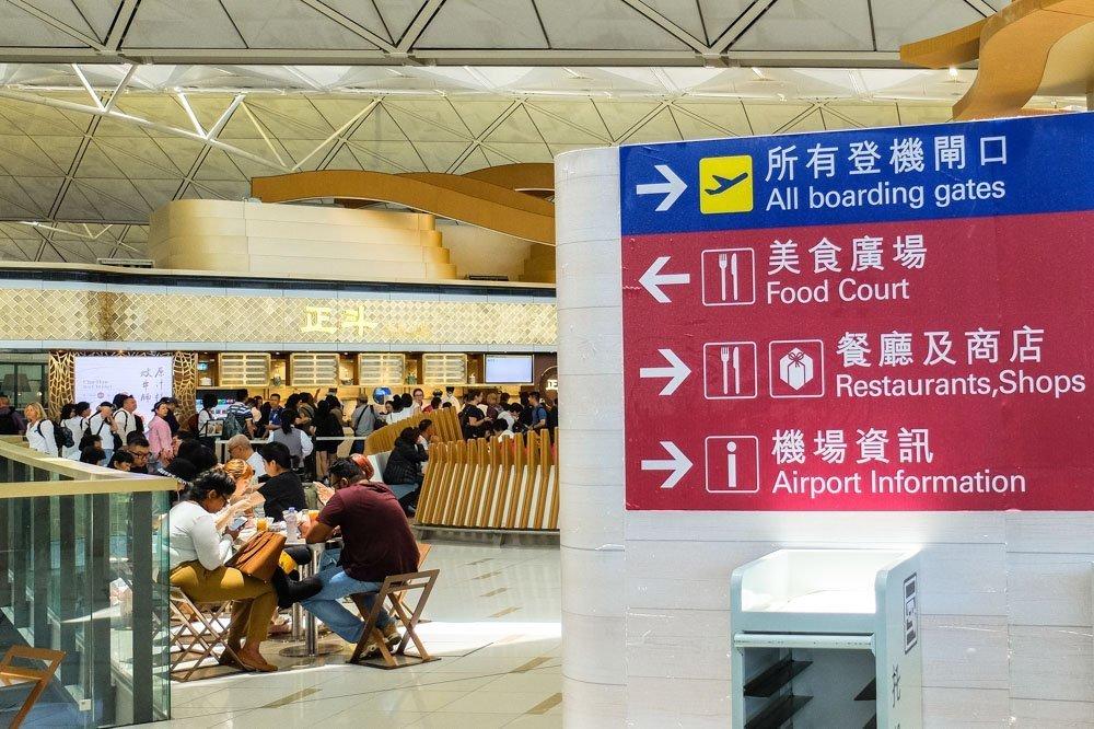 Norādes Honkongas lidostā